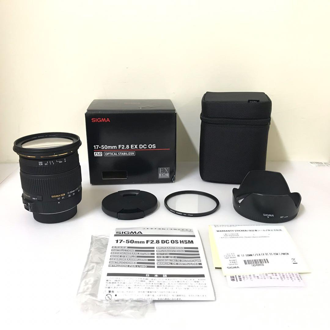 (FOR NIKON)Sigma 17-50mm F2.8 EX DC OS