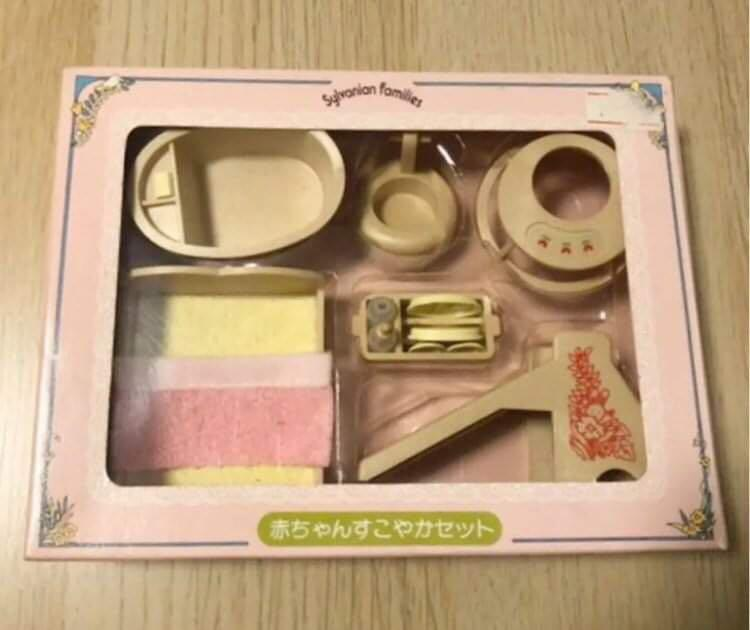 Sylvanian Families Early Baby Healthy Set