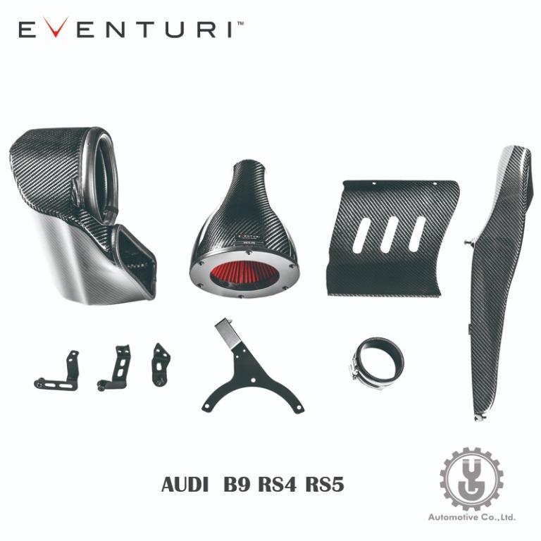 【YGAUTO】Eventuri 奧迪 AUDI B9 RS4 RS5 碳纖維 進氣系統 全新英國空運