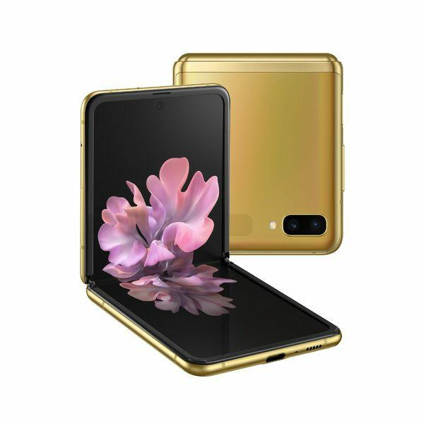 Bisa kredit Samsung Galaxy Z Flip 8/256GB - Mirror Gold