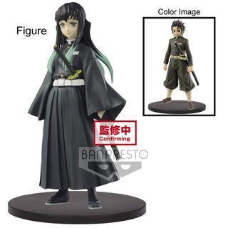 Pre-Order for Kimetsu No Yaiba Figure Vol 13 Muichiro Tokito