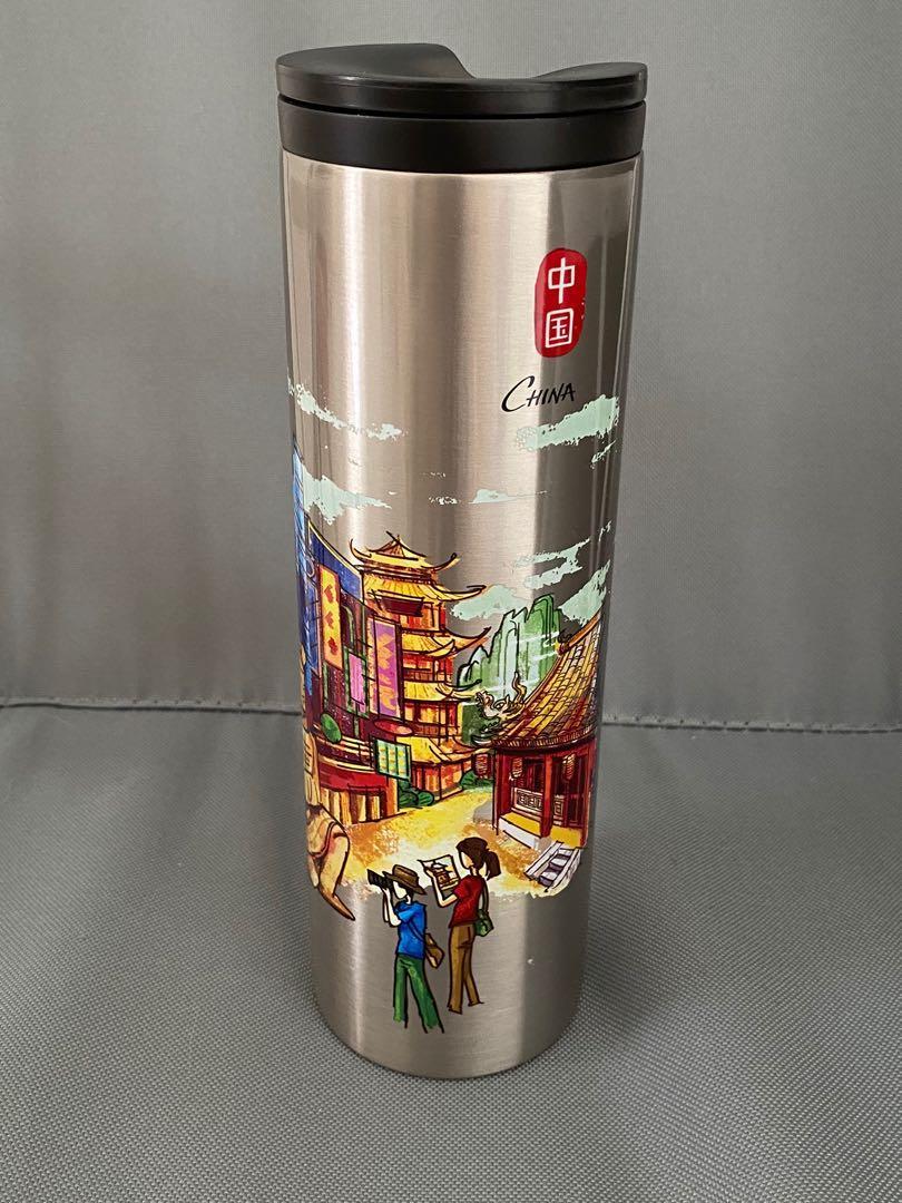 Starbucks Tumbler China