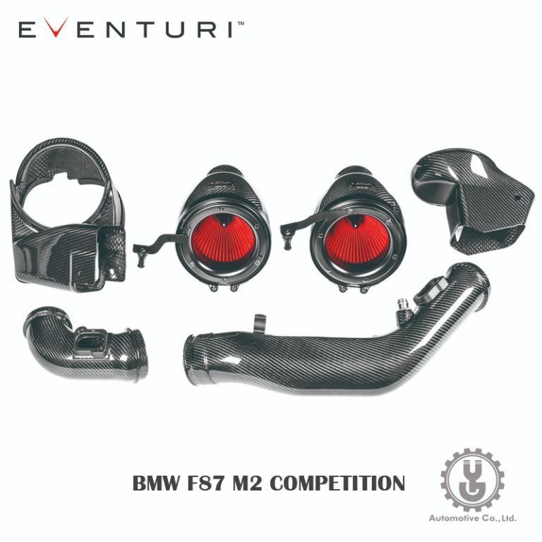 【YGAUTO】Eventuri  寶馬 BMW F87 M2 COMPETITION 碳纖維 進氣系統 全新英國空運
