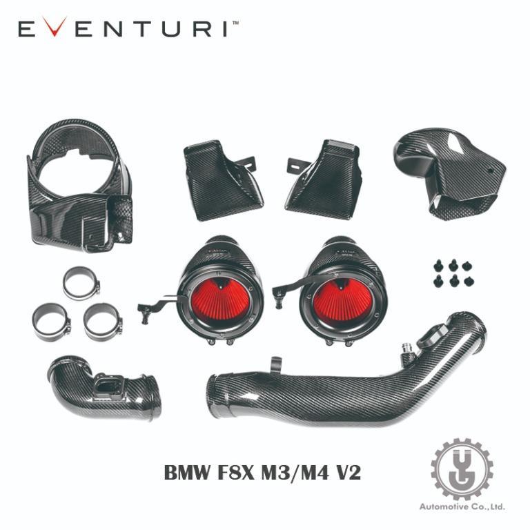 【YGAUTO】Eventuri  寶馬 BMW F8X M3/M4 V2 碳纖維 進氣系統 全新英國空運