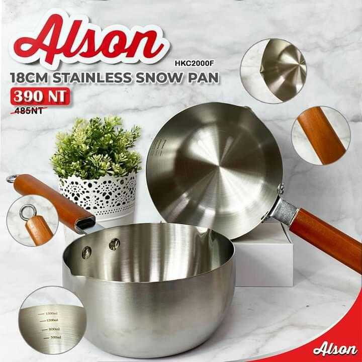 18cm stainless snow pan