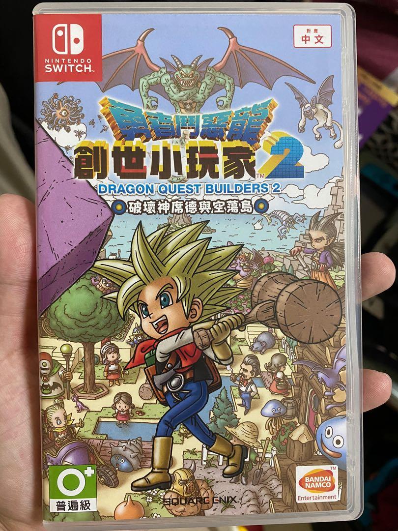 創世小玩家2中文版