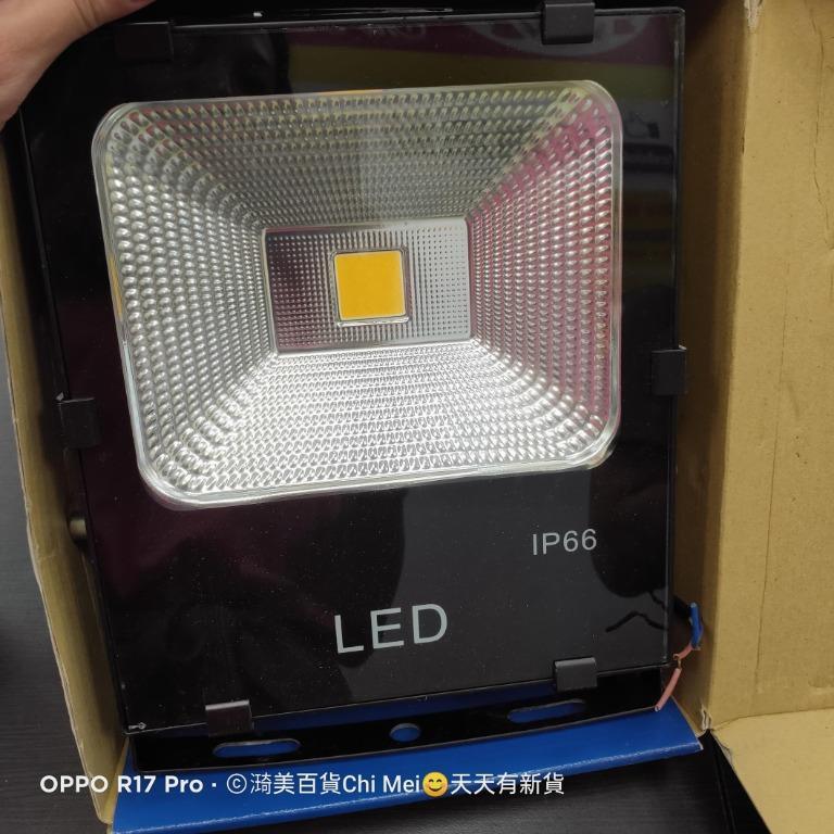 盒裝保固3天-50W LED 投射燈 IP66