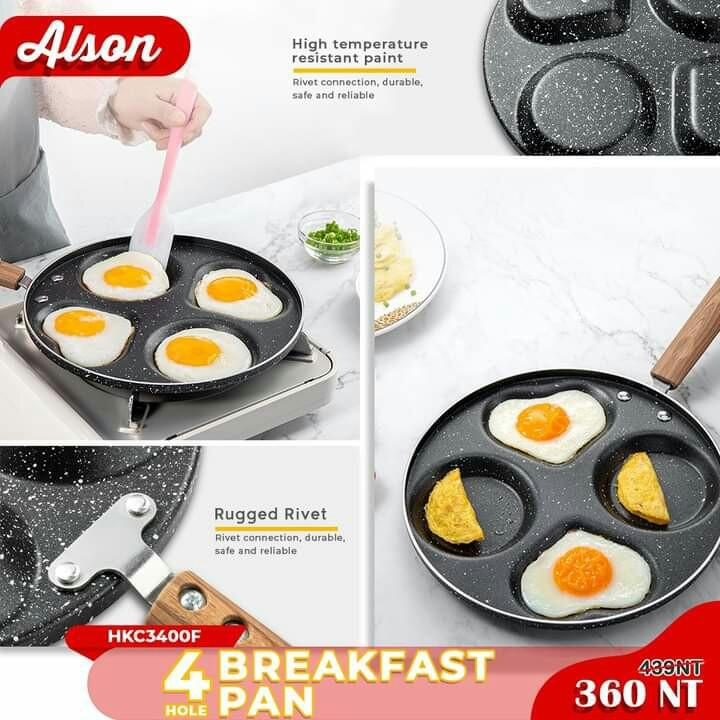 4 hole Breakfast pan