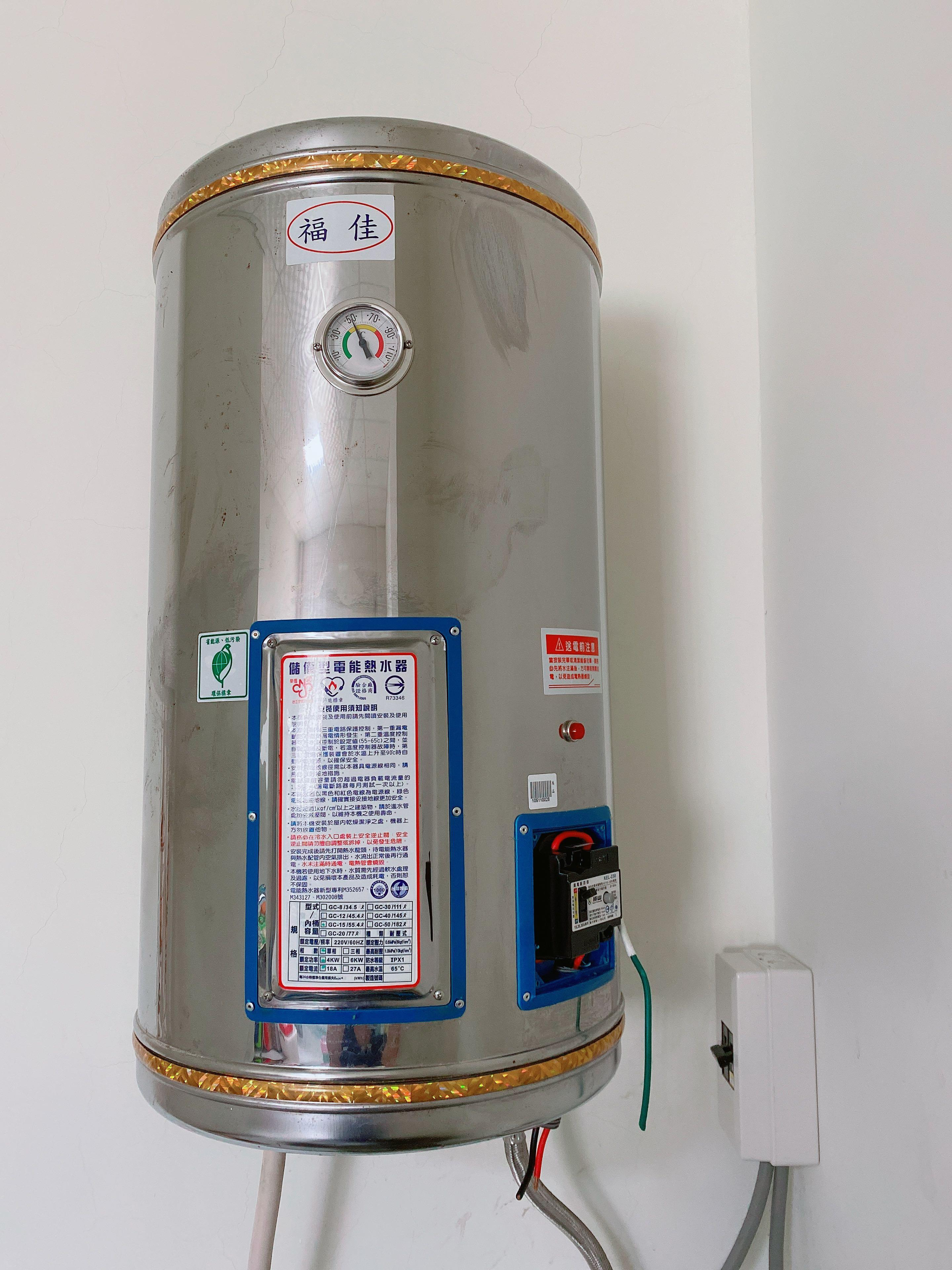 儲備型電能熱水器-壁掛式熱水器