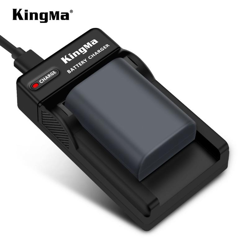 Canon NB-2L/2LH, 1 X 700mAh battery and single slot charger kit by KingMa DC18/NB-2LH
