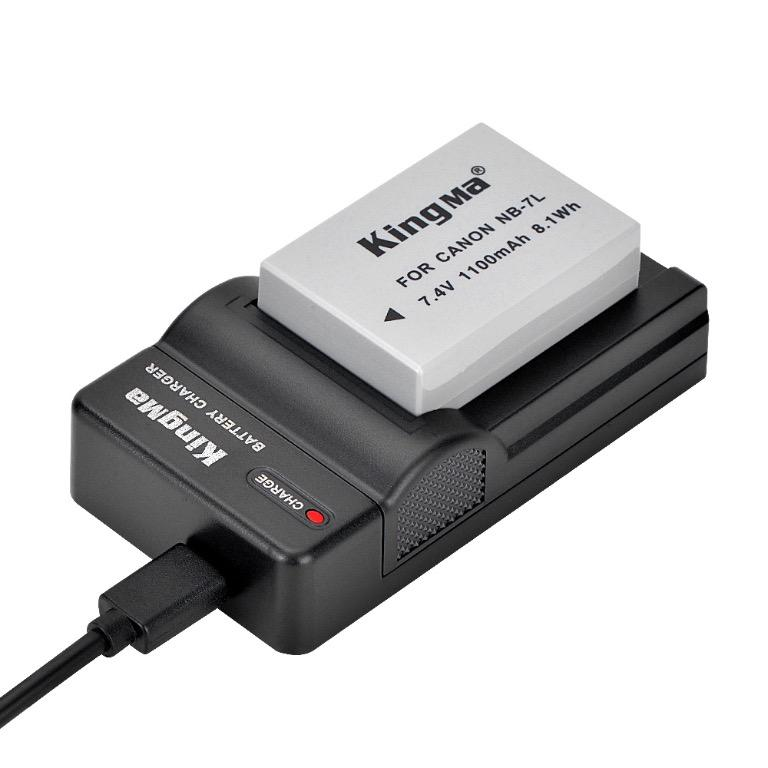 Canon NB-7L battery charger kit, 1X1100mAh battery with single slot charger by KingMa DC86/NB-7L