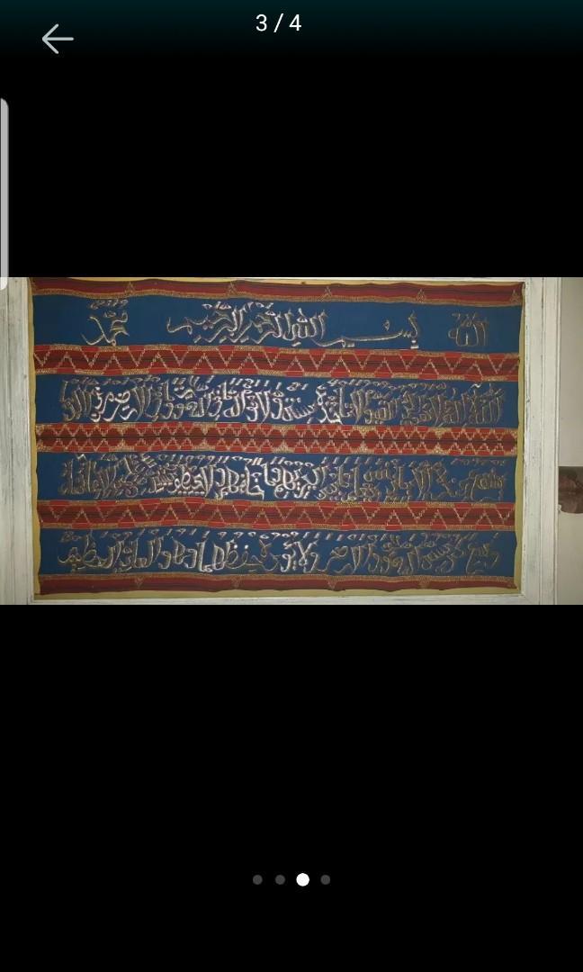 Hiasan Dinding Kaligrafi  Arab Tapis