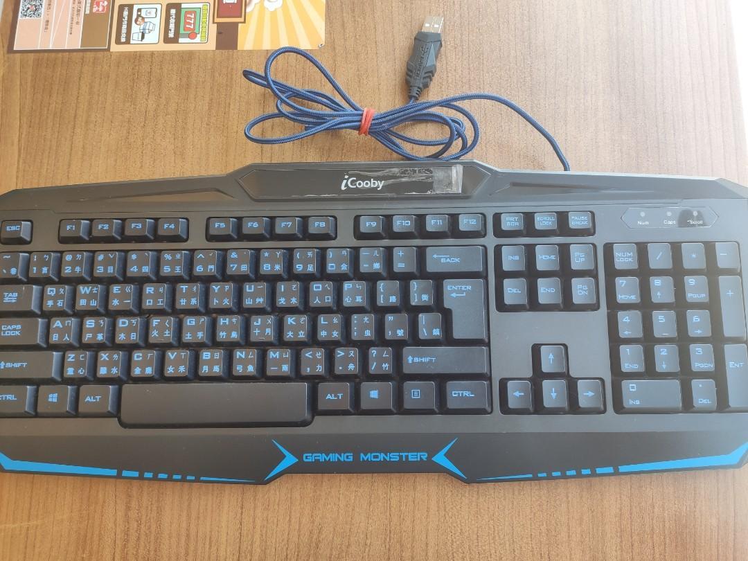 icooby鍵盤