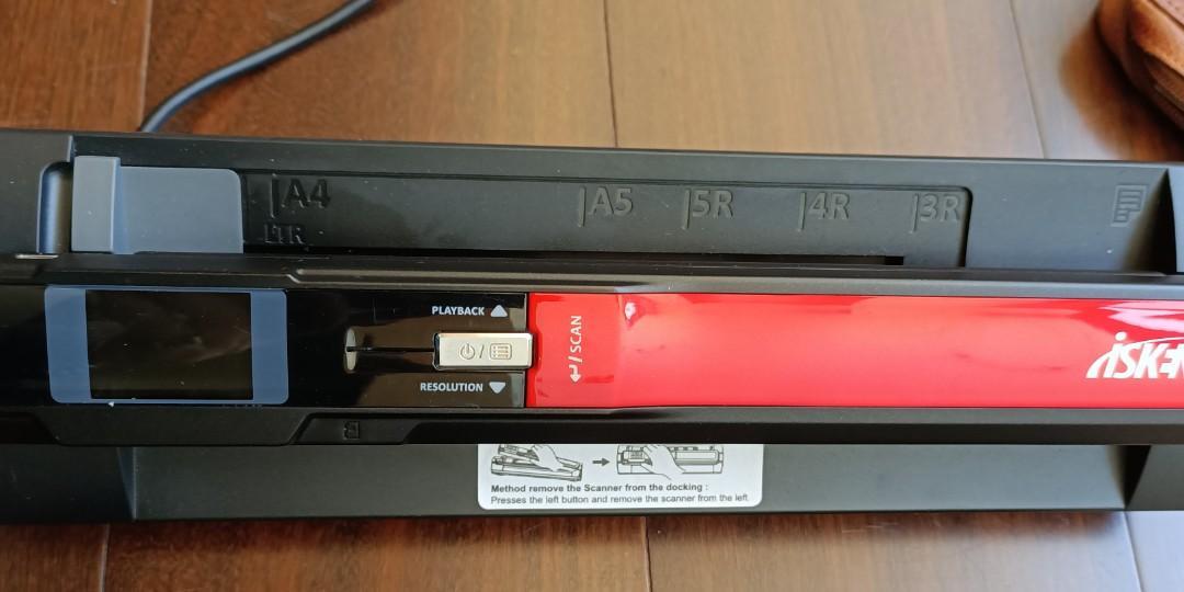 IsKen 攜帶式掃描器