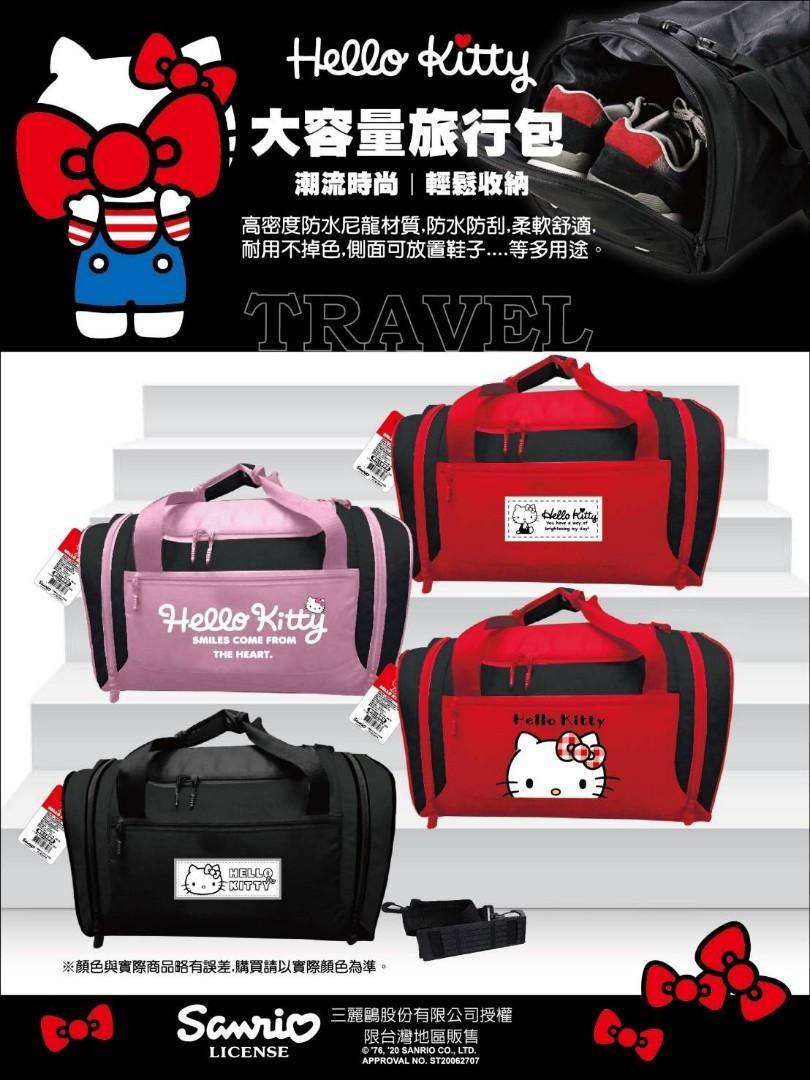 (現貨)KT大容量旅行袋