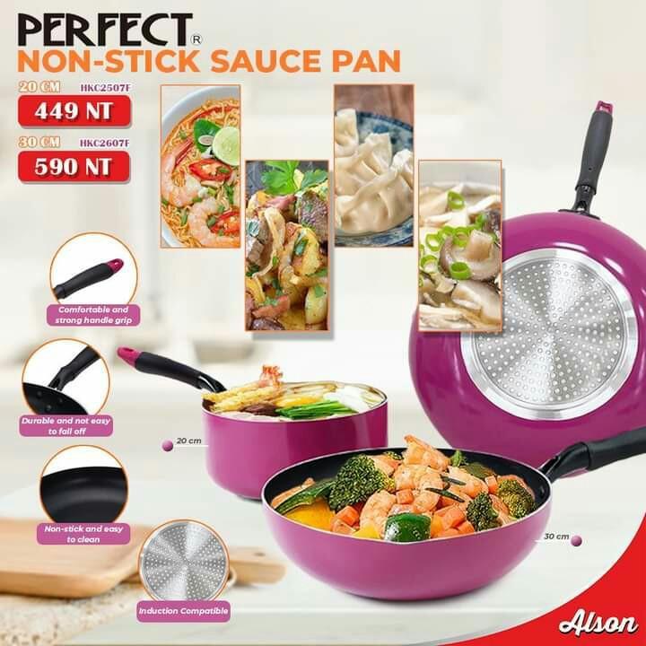 Perfect non stick sauce pan 20cm-$449nt 30cm-$590nt