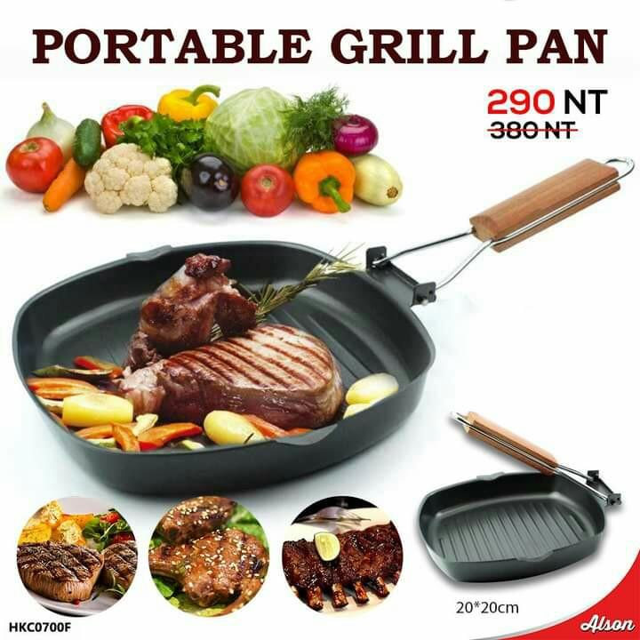 Portable grill pan