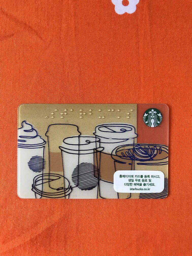 Starbucks Card Korea