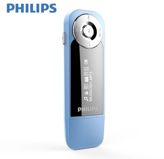 100% BRAND NEW IN BOX (NOT SEALED) PHILIPS MP3 SA1208