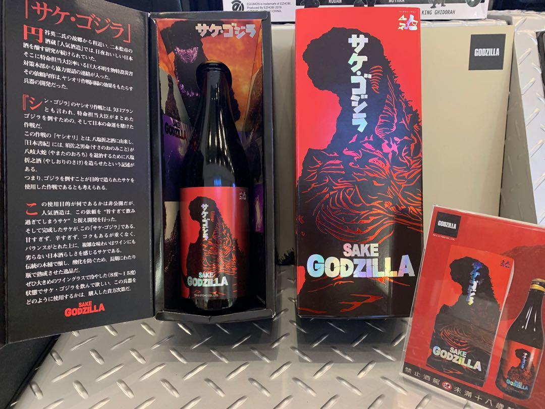 哥吉拉清酒 純米大吟釀 日本進口 限量版 東寶正品
