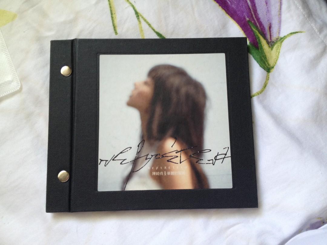 陳綺貞 華麗的冒險 限量紙殼精裝版 旅行的意義 專輯 CD