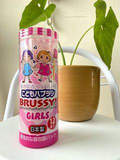 【七折】兒童牙刷(12入/盒)獨立包裝 乾淨 衛生日本製