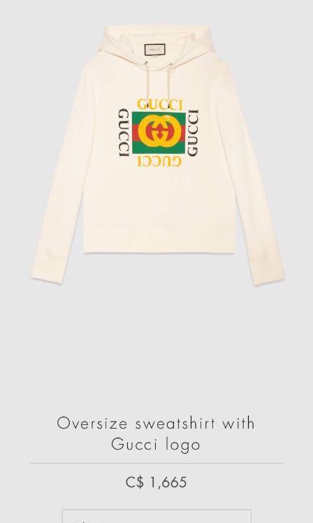 Authentic Gucci oversized sweatshirt