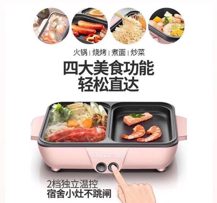 cooking 2 in 1