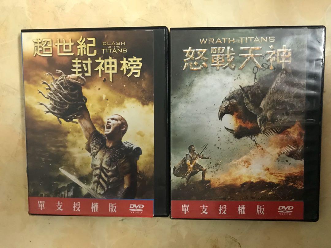 正版二手DVD【怒戰天神+超世紀封神榜】山姆沃辛頓、連恩尼遜