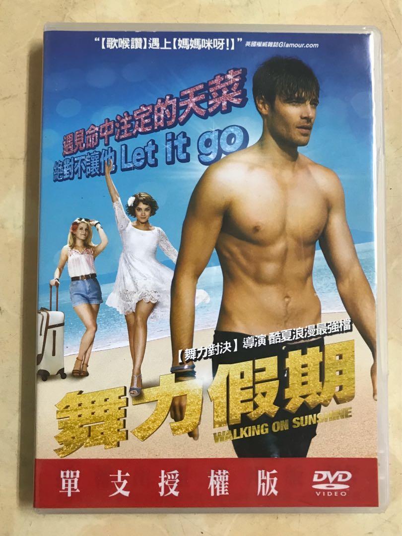 正版二手DVD【舞力假期】