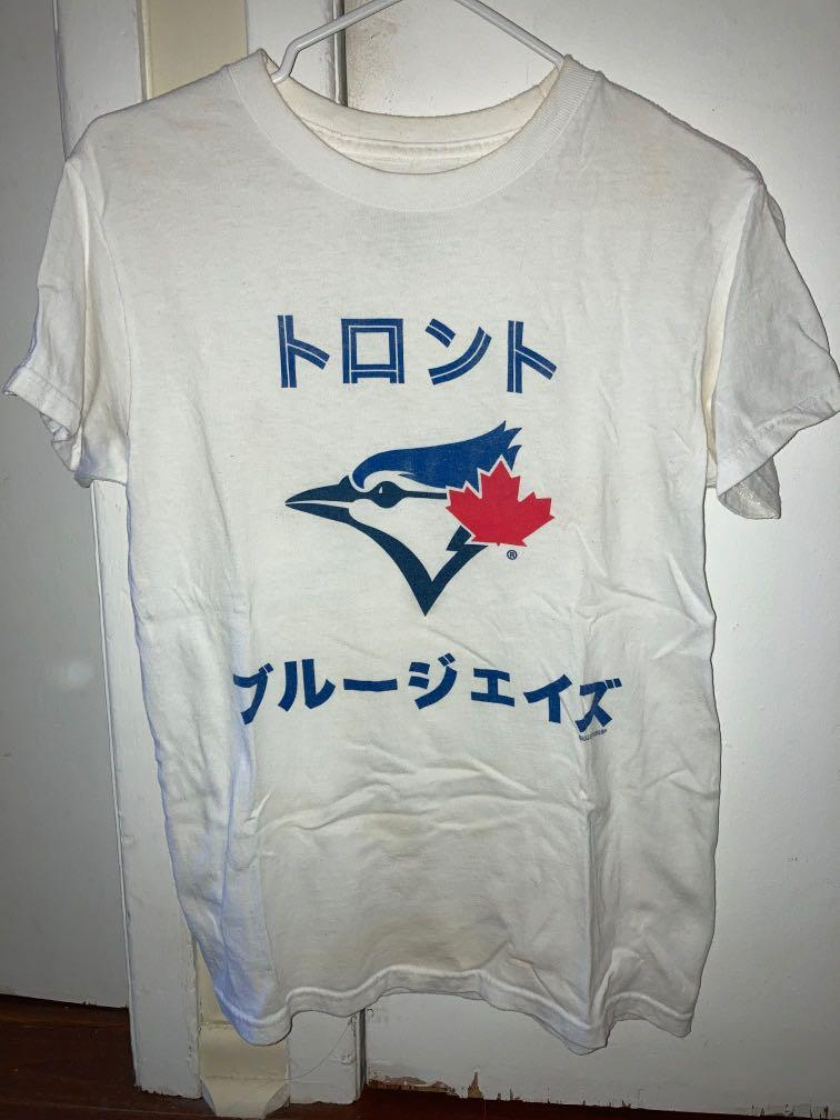 Jays Shirt Japanese