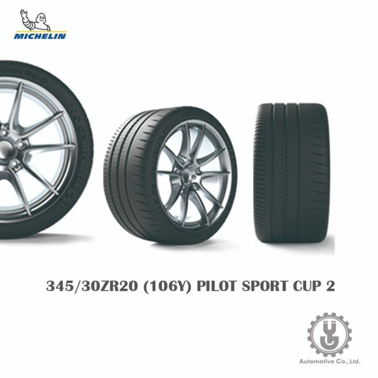 【YGAUTO】Michelin 345/30ZR20 (106Y) PILOT SPORT CUP 2 米其林輪胎 全新空運