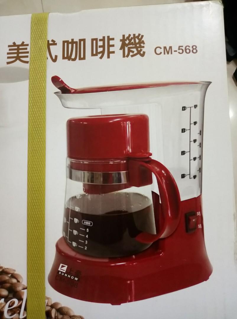 上豪美式咖啡機(送)咖啡杯盤組