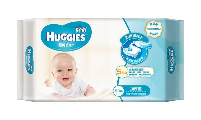 💖好奇 食品級純水嬰兒濕巾加厚型80抽x20包(宅配免運)💖