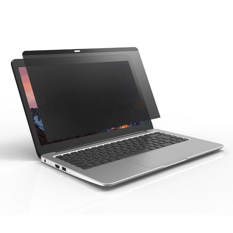 (全新正品)AIDA MacBook Air Retina/Pro 13.3磁吸防窺片/LG專利/抗藍光防眩光/台灣製造