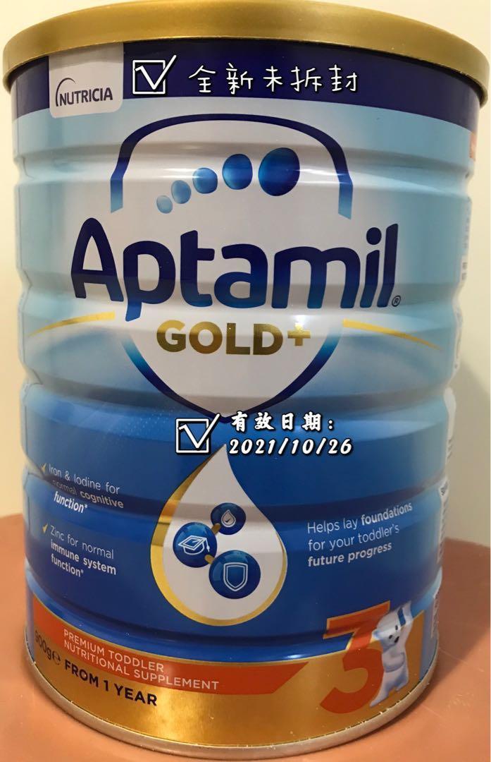 [🦘澳洲進口/現貨/當日出貨/免運]Aptamil (可瑞康)愛他美金裝嬰兒奶粉3段 (1歲以上)900g