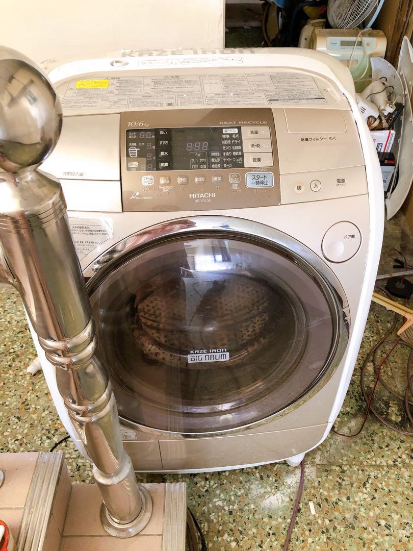 日立10.5公斤洗脫烘