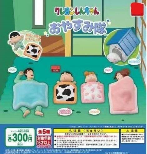 蠟筆小新5款扭蛋 睡眠款 小白 小新擺件玩偶公仔玩具