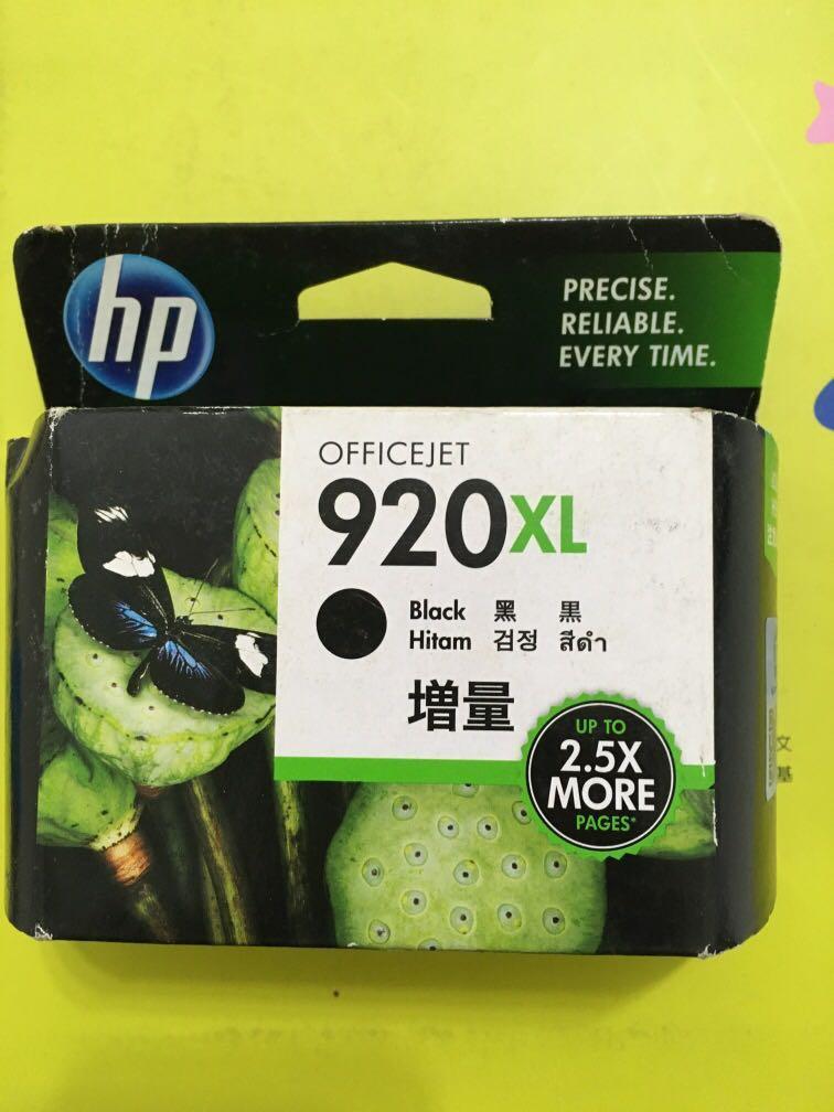 (黑)墨水匣920XL