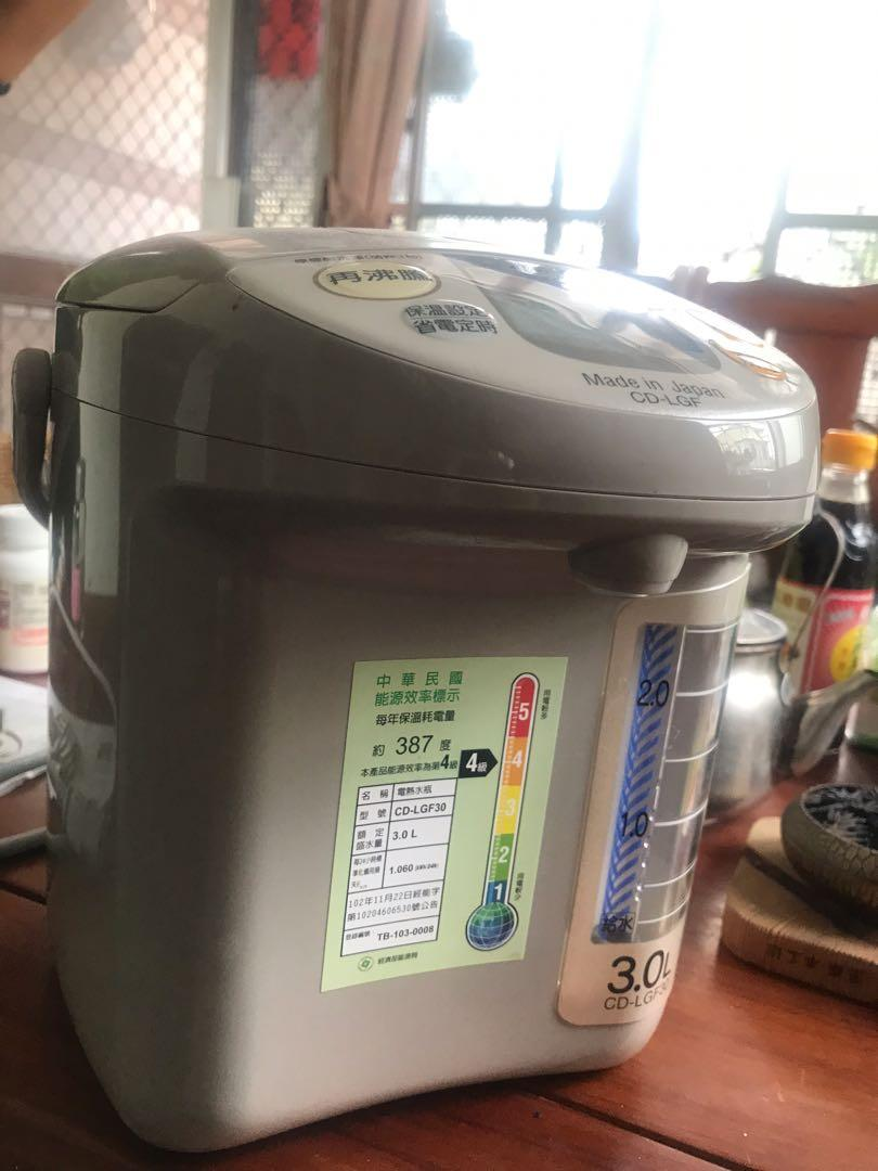 象印熱水器