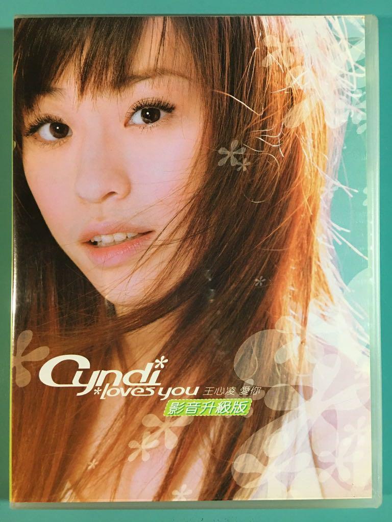 王心凌 Cyndi loves you 愛你 影音升級版 CD + VCD 專輯