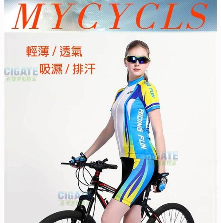 【A58】Woman's bicycle suits(tops + pants) / Cycling clothes / Men's bicycle clothes / cycling wear / bike   clothing / cyclists' clothing / Cycling tops / Bicycle suits