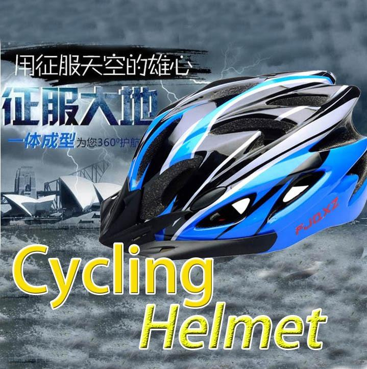 【A71】Bicycle helmets/ Cycling helmets/ Motorcycle helmets/ Helmets Bikes/Bicycles Off-road helmets/ One-piece helmets /Bicycle helmets
