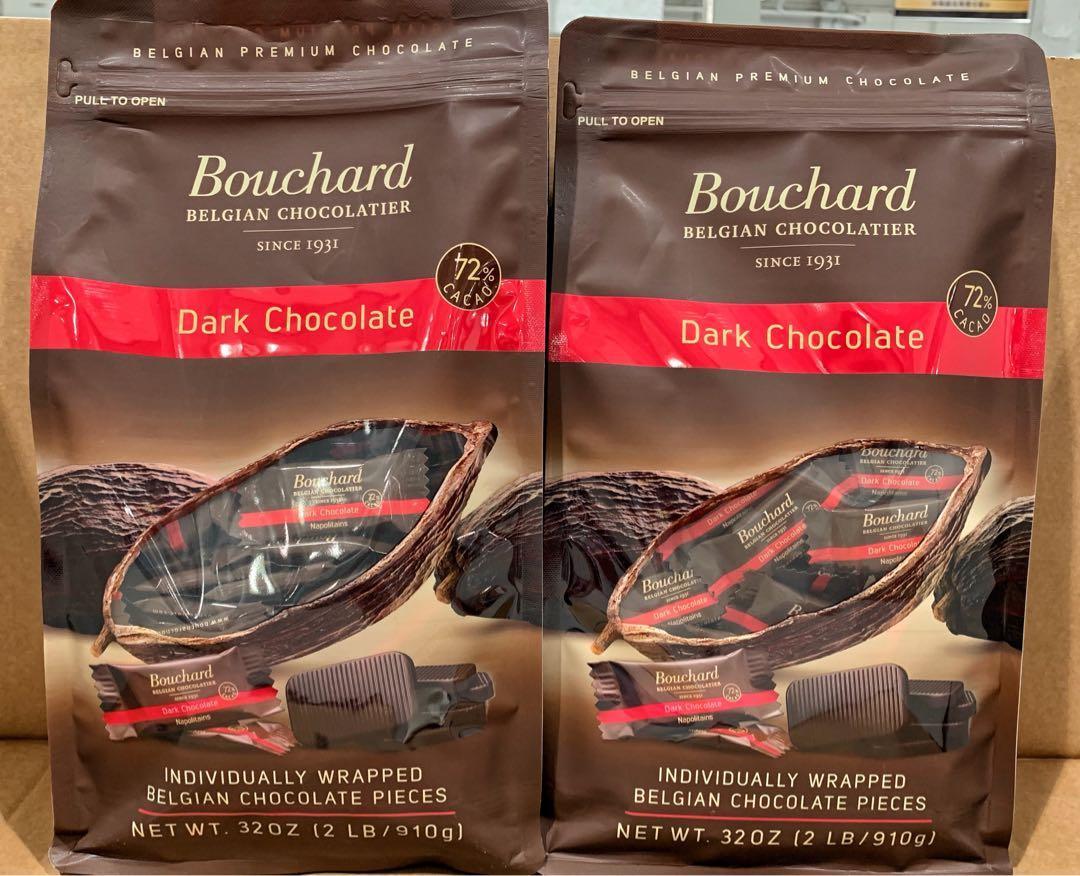 🍁BOUCHARD 72%比利時黑巧克力 910g(請私訊有貨再下單)
