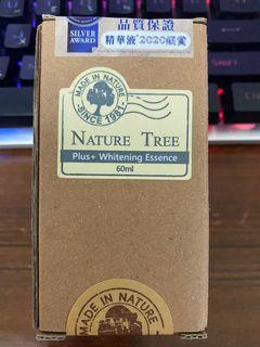 Nature Tree美白濃縮精華液