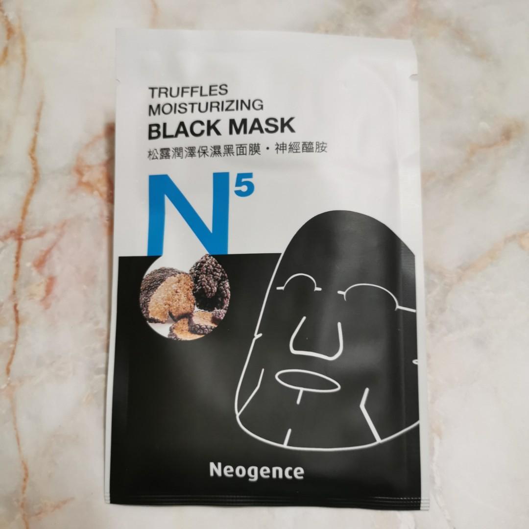 索取請看說明-Neogence霓淨思松露潤澤保濕黑面膜