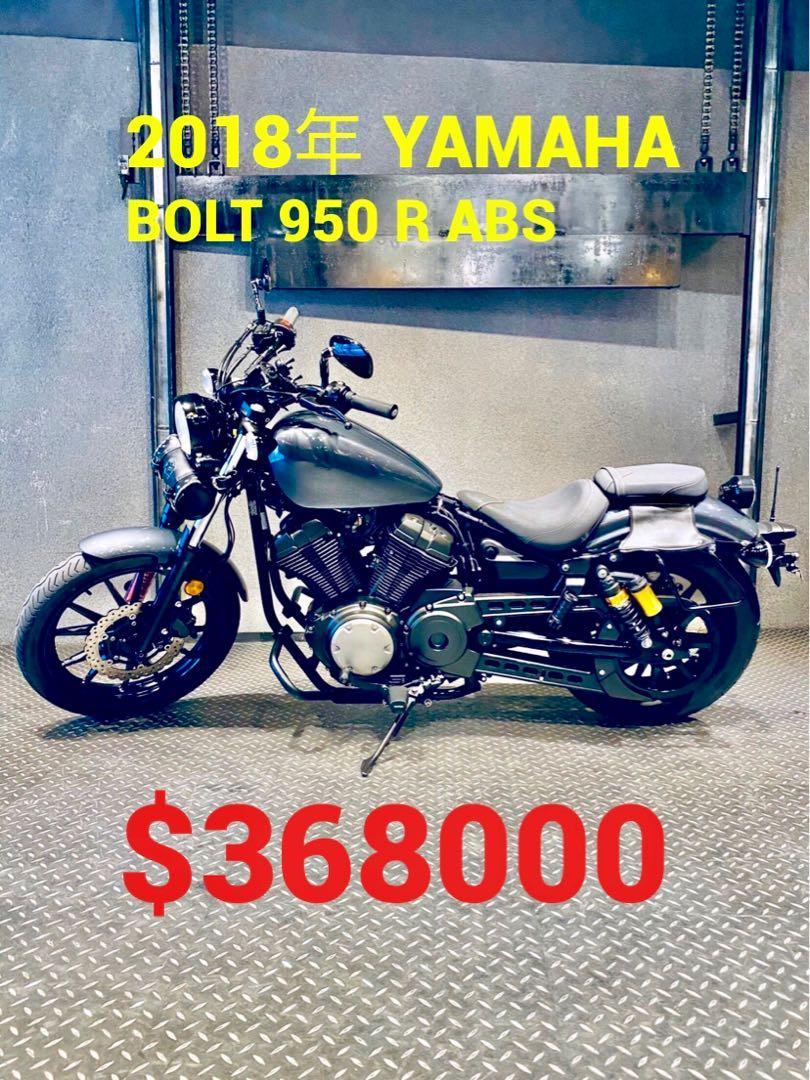 2018年 Yamaha Bolt 950 R ABS車況極優 可分期 免頭款 歡迎車換車 嬉皮 美式 Bolt950 SCR950 VN650 XG750 883 可參考