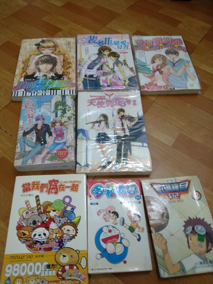 買小說送漫畫