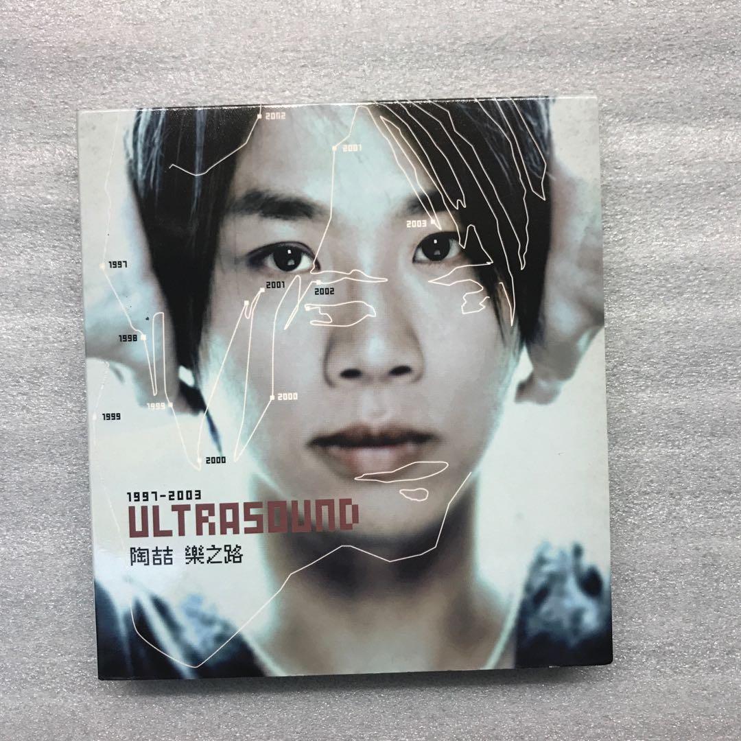 陶喆  1997-2003 樂之路 雙CD