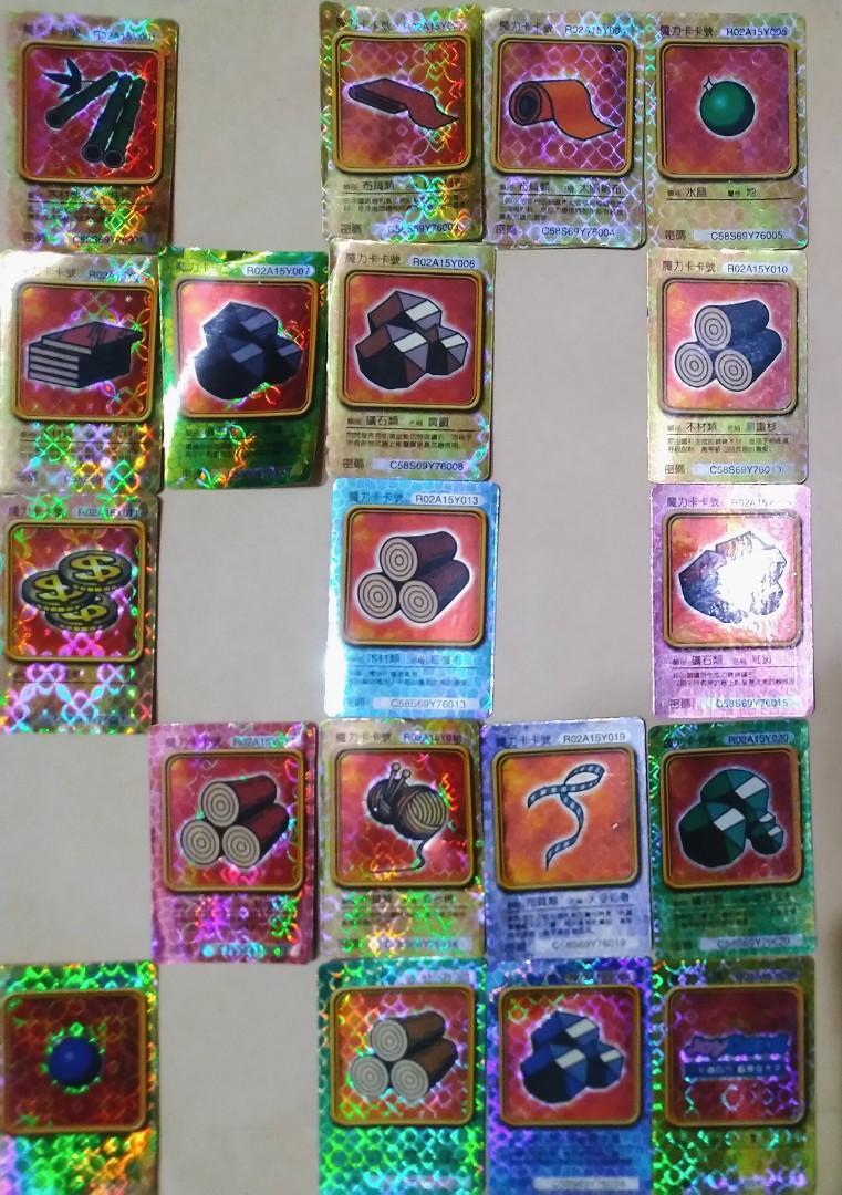 魔力寶貝 卡牌 (自行出價)